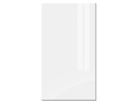 Cosdon White Gloss Kitchen Door