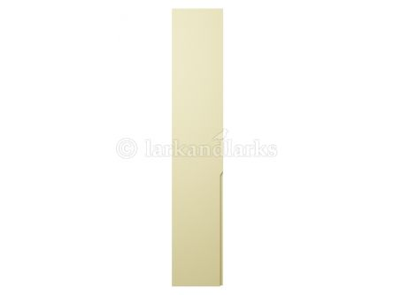 Integra handleless wardrobe door